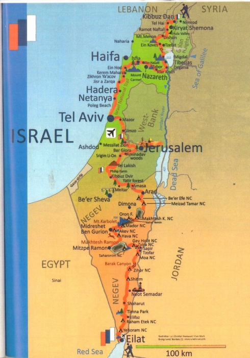 Israel Trail Map